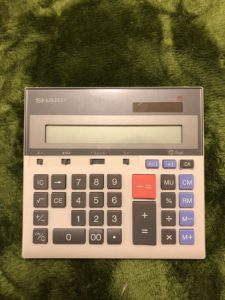 加算器方式電卓 加算式電卓