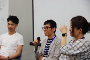 超実践セミナー in 仙台