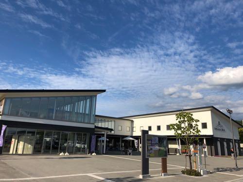 川のみなと 長井 道の駅