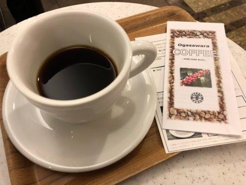 カフェアパショナート 小笠原コーヒー