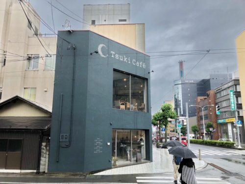 Tsuki Cafe 山形駅前 外観